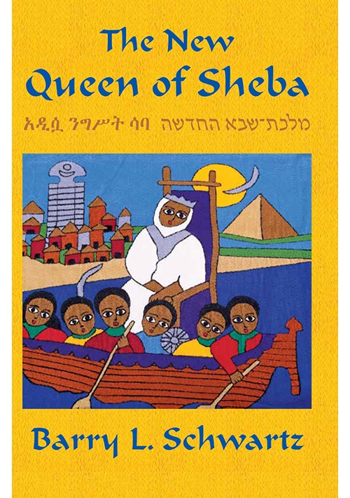 The New Queen of Sheba