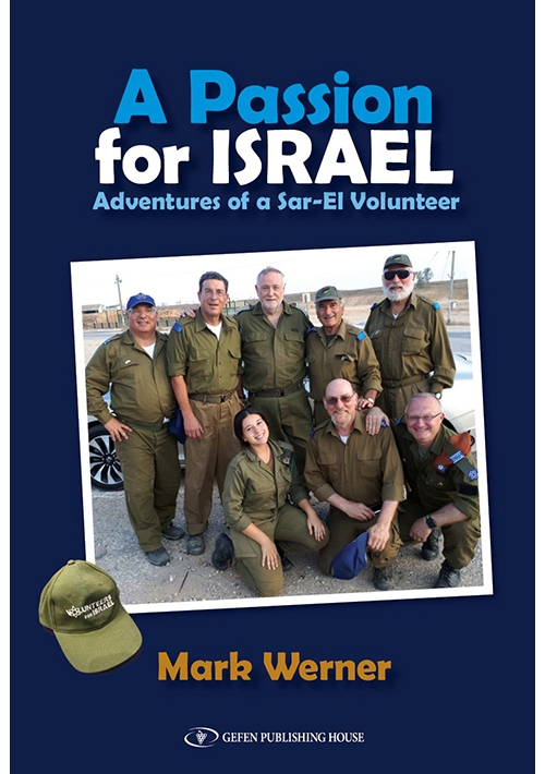 A Passion For Israel