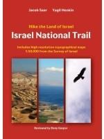 Israel National Trail Fourth Edition (2020)