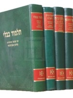 Ketuvim Major Works Of Judaism 4 volume set