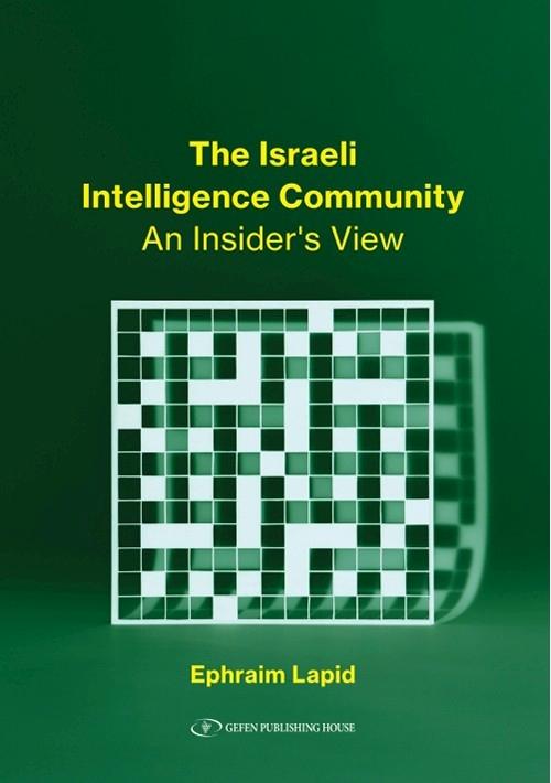 The Israeli Intelligence Community