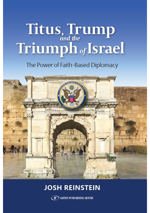 Titus, Trump and the Triumph of Israel