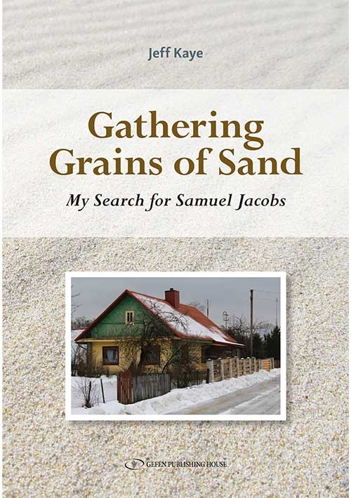 Gathering Grains of Sand