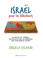 Israel For Beginners (French)