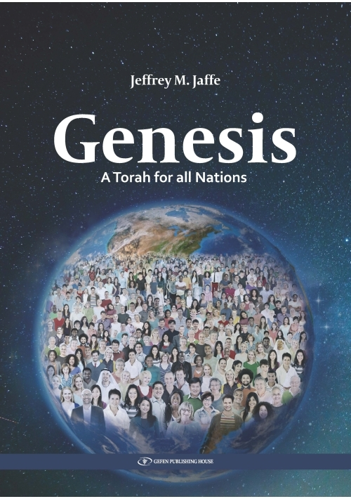 Genesis A Torah for All Nations