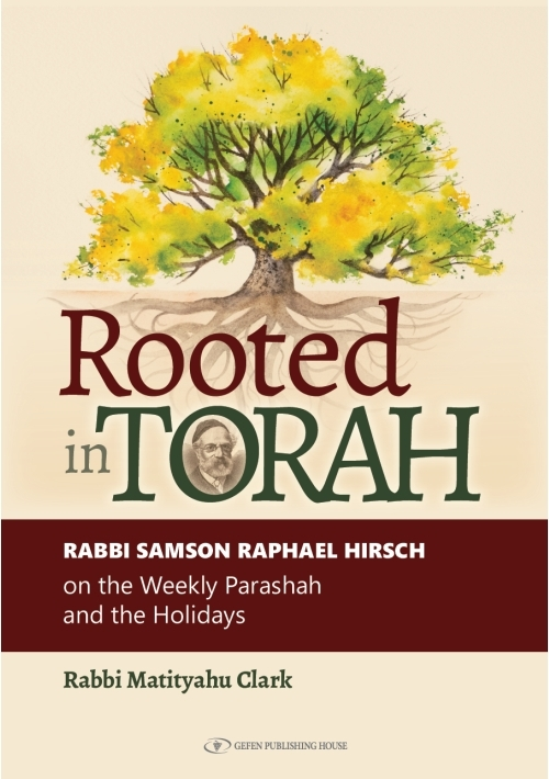 Rooted in Torah