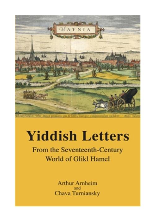 Yiddish Letters