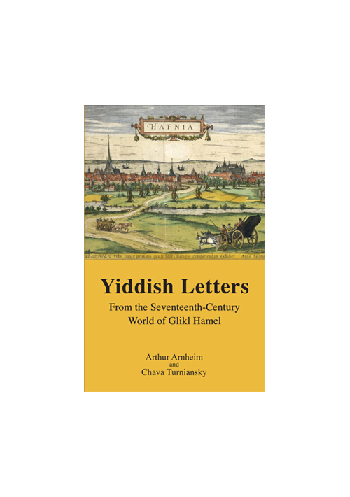 Yiddish Letters