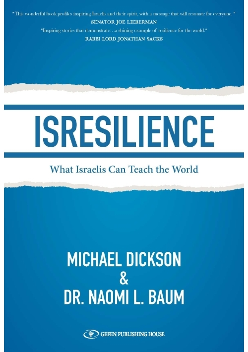 ISResilience (Paperback Edition)