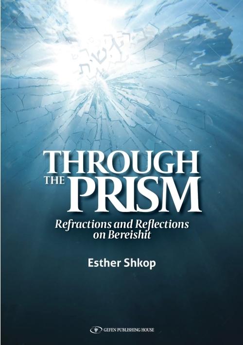 Through the Prism
