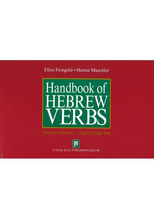 Handbook of Hebrew Verbs