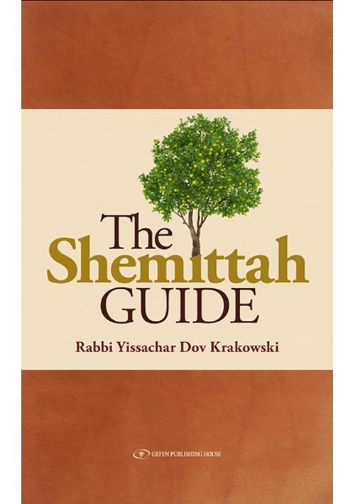 The Shemittah Guide (pb)