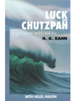 Luck and Chutzpah