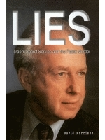 Lies (English)
