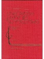 Anthology of Yiddish Folksongs Volume I (Hebrew, English and Yiddish)