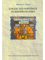 Collected Writings in Jewish Studies