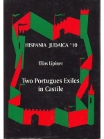 Two Portuguese Exiles in Castile