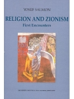 Religion and Zionism