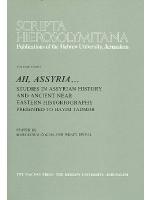 Scripta Hierosolymitana, Vol. XXXIII