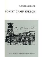 Soviet Camp Speech