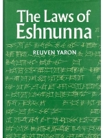 The Laws of Eshnunna
