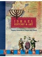 Israel 2000 Years