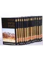 Cassuto Zahav - Tanach with Commentary based on the scholarship of Umberto Moshe David Cassuto (Hebrew)