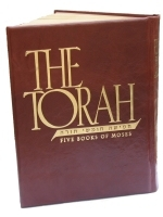 The Torah Hebrew English Chumash (Leatherbound)