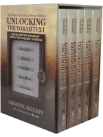 Unlocking the Torah Text Five Volume Boxed Set
