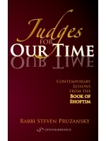 Judges for Our Time