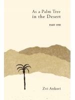 As a Palm Tree in the Desert  Volume 1