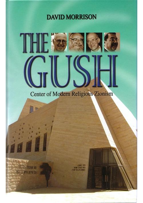 The Gush