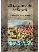Moreshet Sepharad