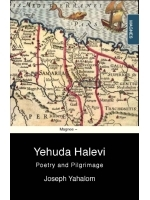 Yehuda Halevi Poetry and Pilgrimage