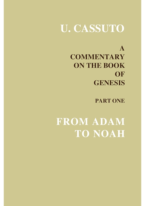 A Commentary on the Book of Genesis Part 1 From Adam to Noah