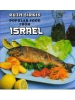Popular Food From Israel