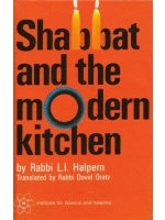 Shabbat and the Modern Kitchen