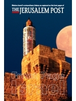 Front Page Israel (2011)