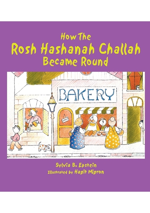 How the Rosh Hashana Challah Became Round
