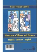 Thesaurus of Idioms and Phrases