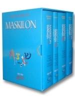 Maskilon Complete 4 Volume Boxed Set