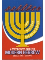 A Step by Step Guide to Modern Hebrew