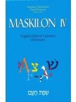 Maskilon Volume 4