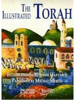 The Illustrated Torah