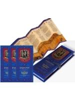 The Generations Haggadah (5 copies) Big Discount