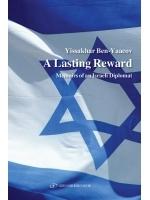 A Lasting Reward