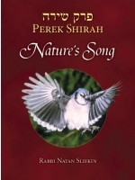 Perek Shira; Nature's Song