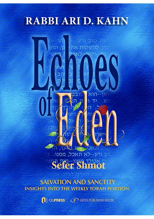Echoes of Eden - Sefer Shmot