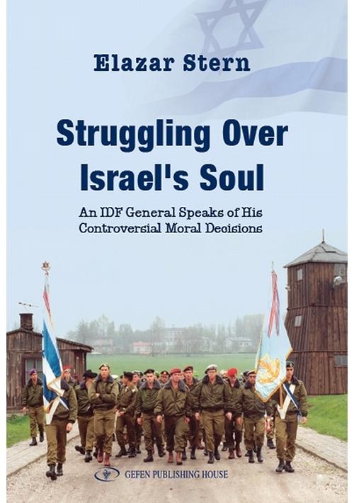 Struggling Over Israel's Soul