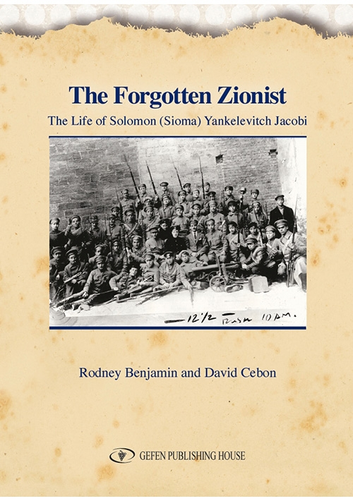 The Forgotten Zionist